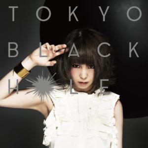 seiko-oomori-black-hole-firstinfo-02